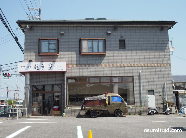麺屋 聖~kiyo~ 雄琴店(滋賀県大津市)