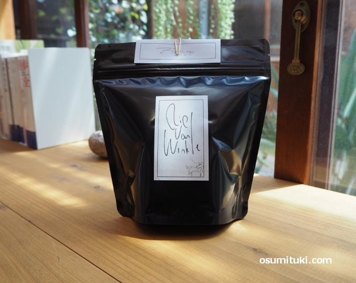 「グアテマラ」と「東ティモール」のブレンドコーヒー