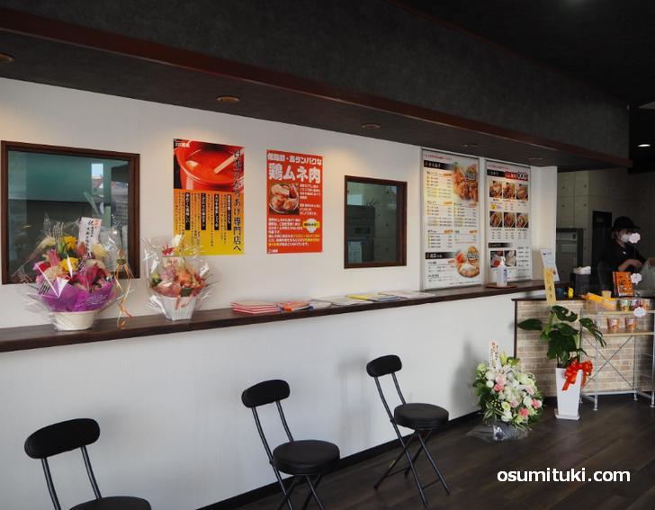 鶏笑 久御山店(店内写真)
