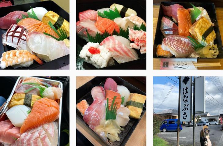 はなぶさ(滋賀県甲賀市)スマホサイズ巨大握り寿司