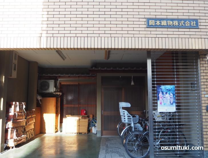岡本織物株式会社は京都市上京区の小川通にあります