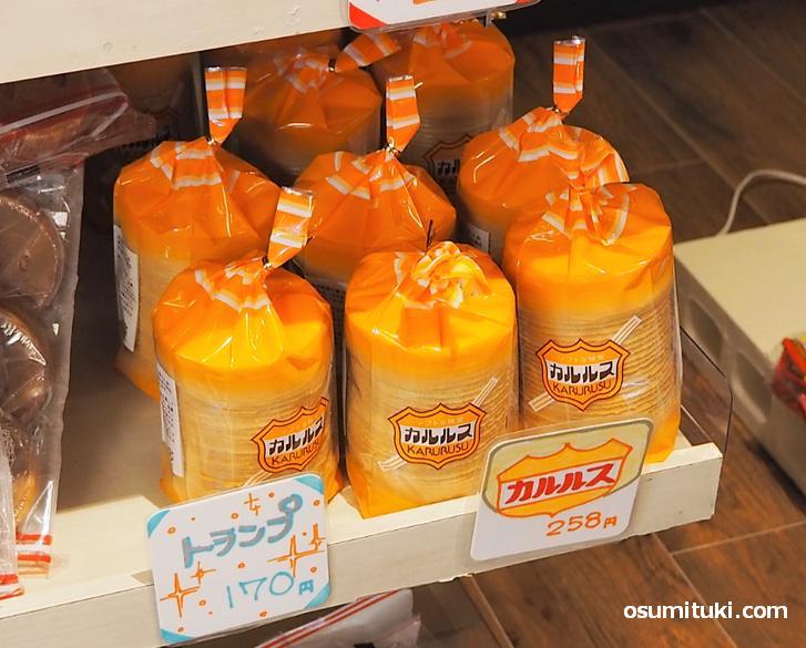 京都の駄菓子「カルルス」は右京区太秦でつくられています