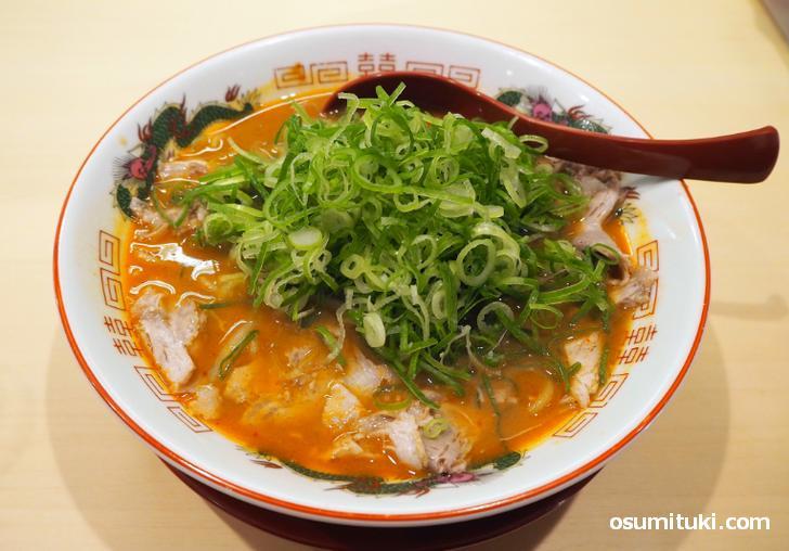 味噌ラーメン並(830円)