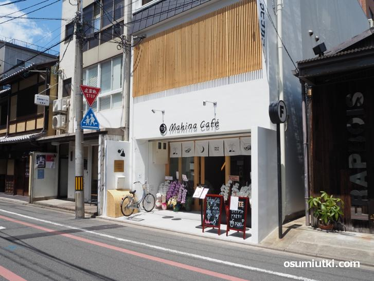 Mahina Cafe(店舗外観写真)