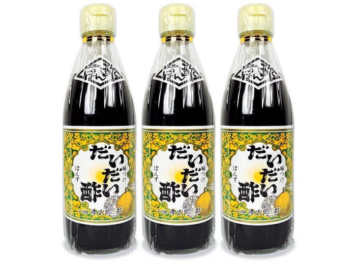 創業180年の老舗「孝太郎の酢」が『ちゃちゃ入れマンデー』で紹介