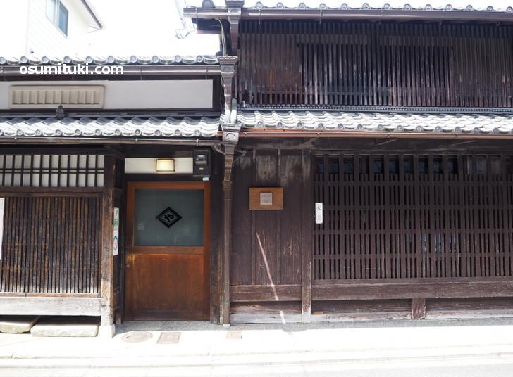 京都市上京区、西陣にある創業180年という老舗の酢屋「孝太郎の酢」