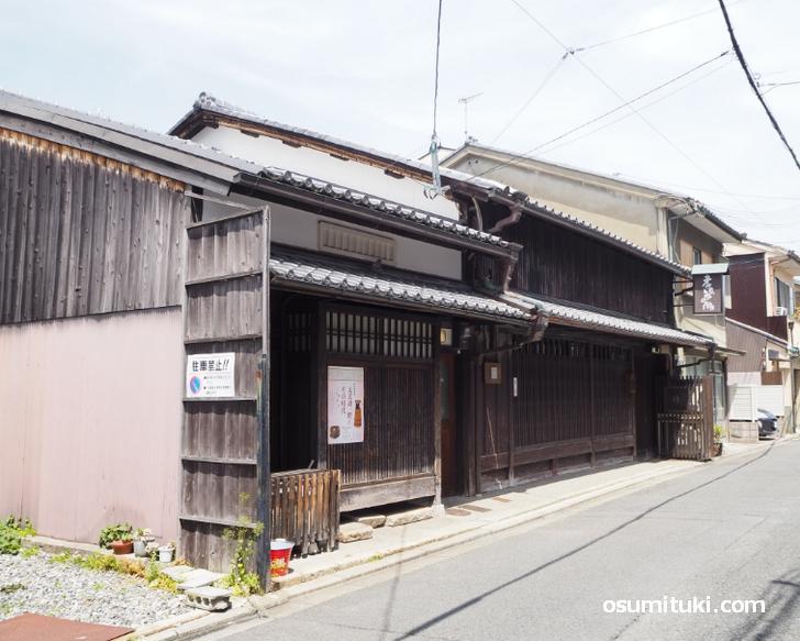 孝太郎の酢(店舗外観写真)