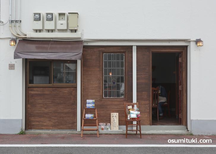 レトロ喫茶 羊燈館(ようとうかん・京都市山科区カフェ)