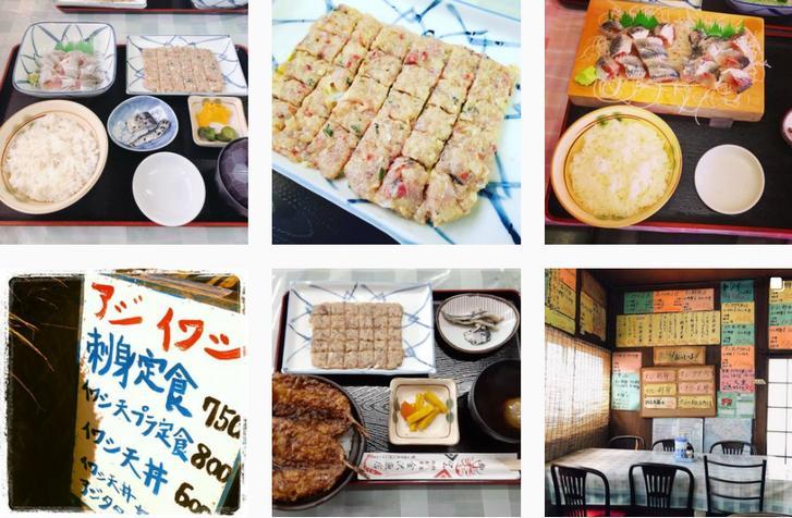 金沢魚店(千葉県山武市)海近くの海鮮食堂
