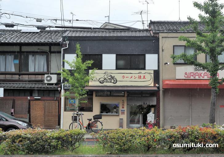 ラーメン陸王(店舗外観写真)