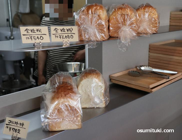 hinami(日並)の食パン