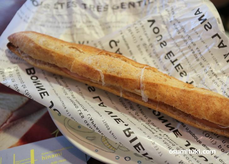 ハードタイプの細長いパンが絶品