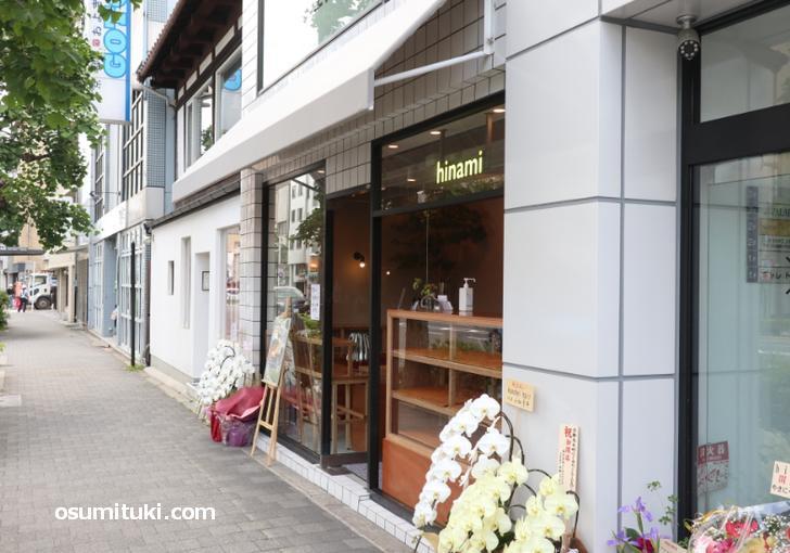 hinami(店舗外観写真)