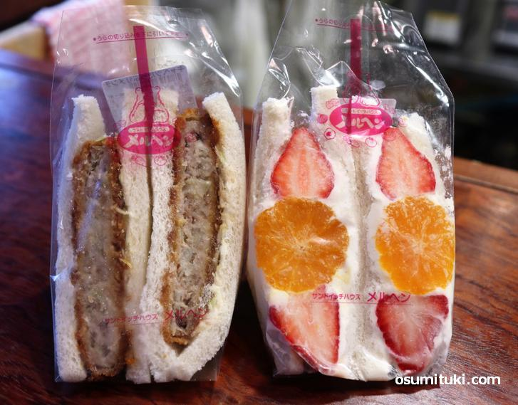 東京では知らない人がいないほど有名店「サンドイッチハウス メルヘン」