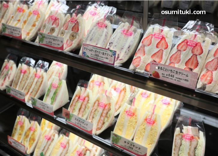 関西唯一の「サンドイッチハウス メルヘン 高島屋京都店」