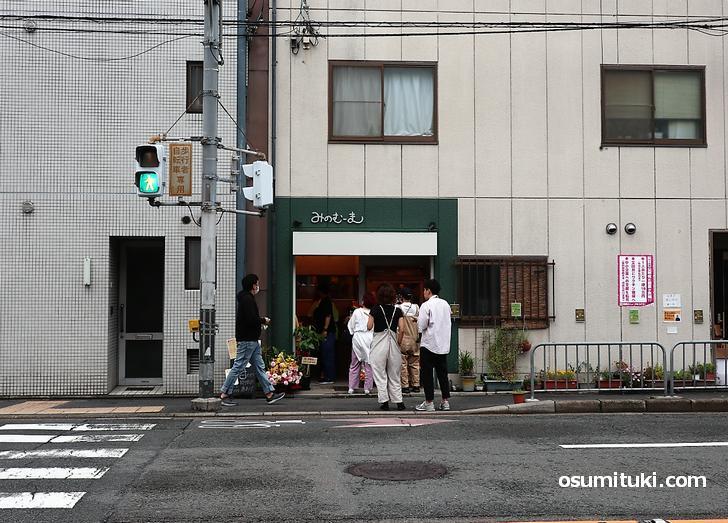 みのむーま(店舗外観写真)