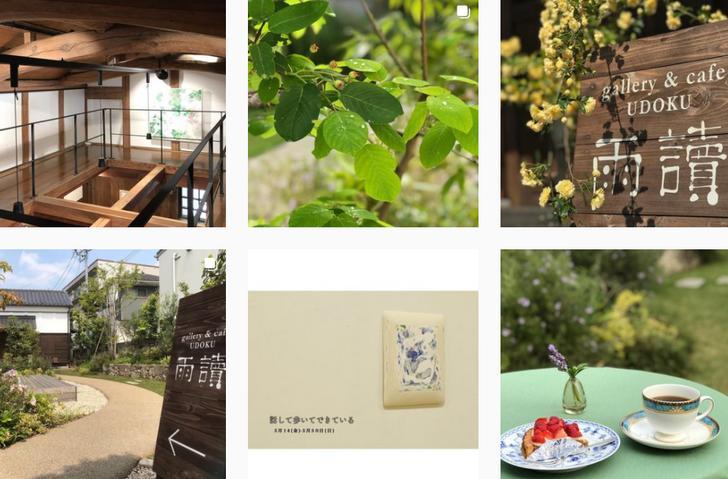 gallery & cafe 雨讀(千葉県松戸市)が『人生の楽園』で紹介