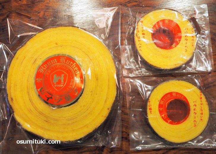 洋菓子のチロリアのバウムクーヘン