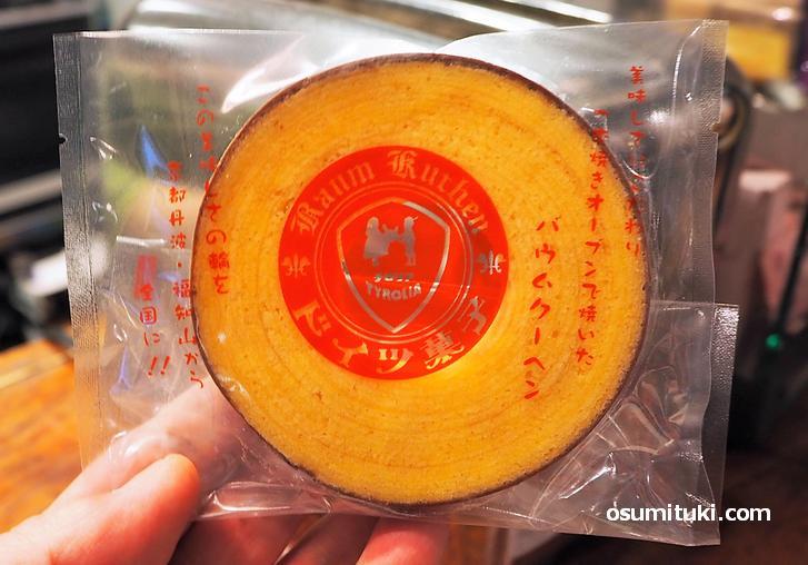 バウムクーヘンのチロリアの創業は昭和40年