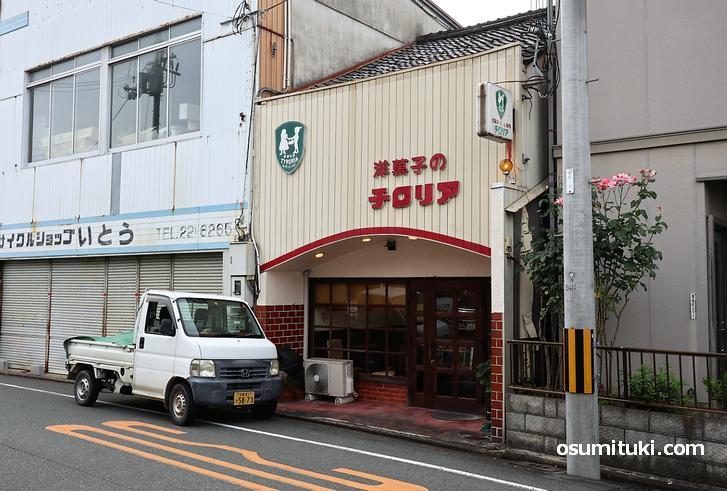 洋菓子のチロリア(店舗外観写真)