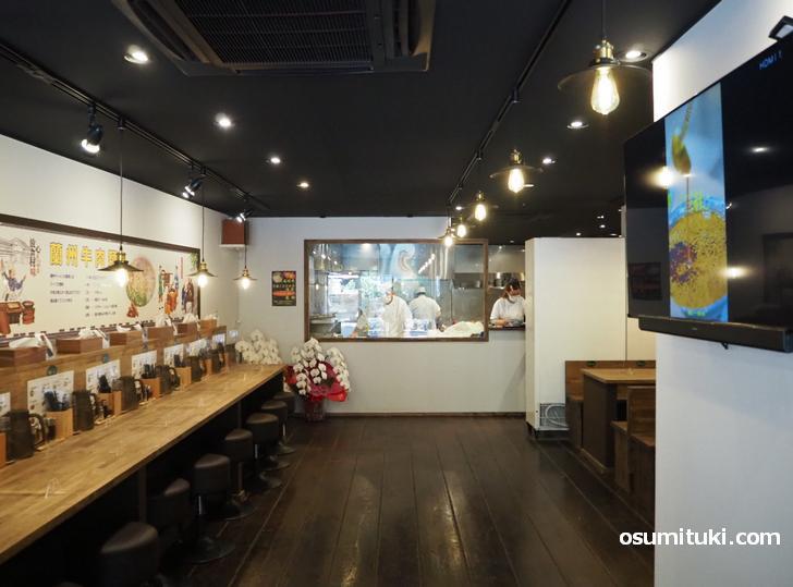 百萬蘭州拉麺(店内写真)