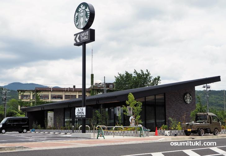 2021年6月16日オープン スターバックスコーヒー京都亀岡店