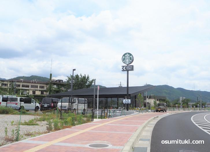 スターバックスコーヒー京都亀岡店(店舗外観写真)
