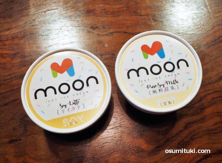 滋賀県のアイスクリーム「ムーンアイス(moonアイス)」