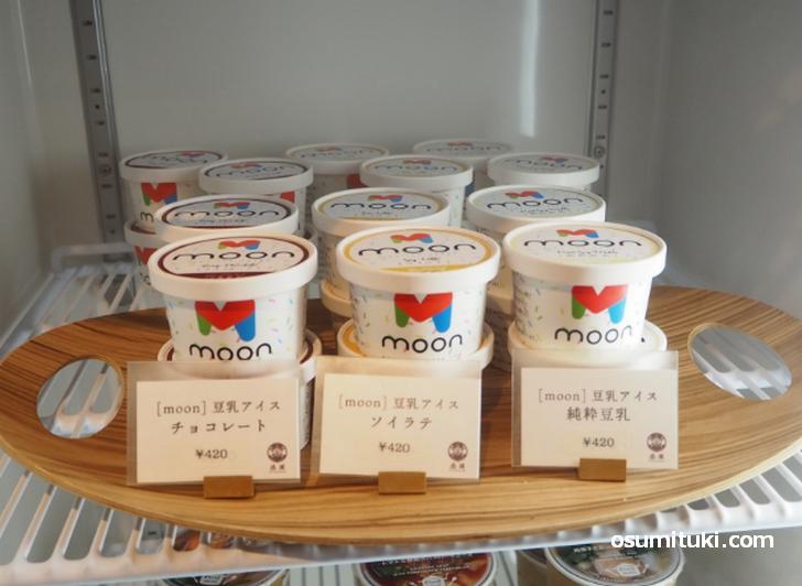 ムーンアイス(moonアイス)はどこで買える?
