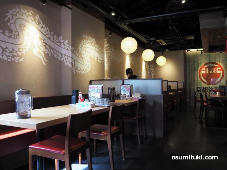 ラー麺ずんどう屋 京都洛西店(店内写真)