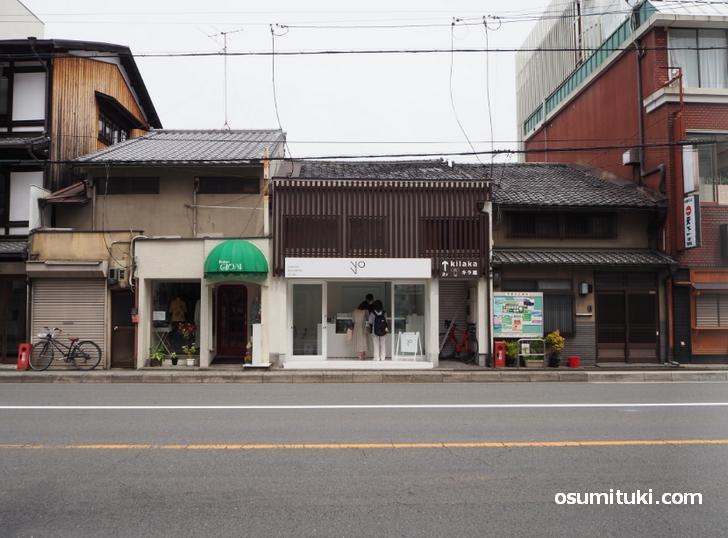 ノンカロン(店舗外観写真)