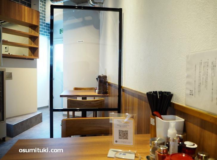 透明シールドはパーテーションクラスの大きさ(京都山科つけ麺 しおゑもん)