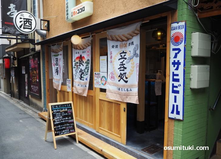 京都肉のココロで昼は汁なし担々麺を提供