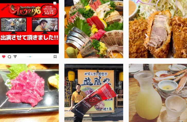 遊膳や(栃木県小山市)巨大ミニ天丼