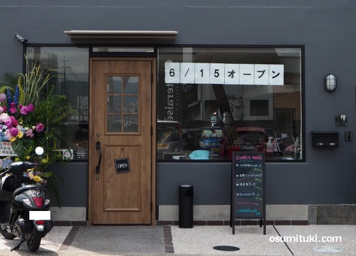 2021年6月15日オープン オハナカフェ(OHANA cafe)