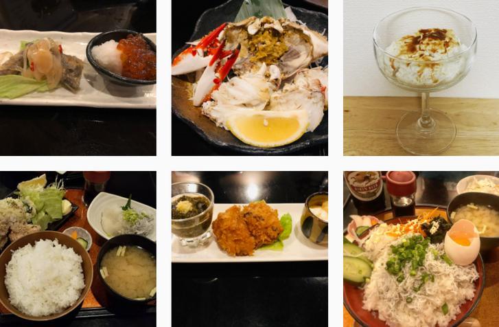 食楽たざわこ(インスタグラム)