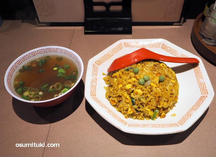 カレー炒飯 小(480円)