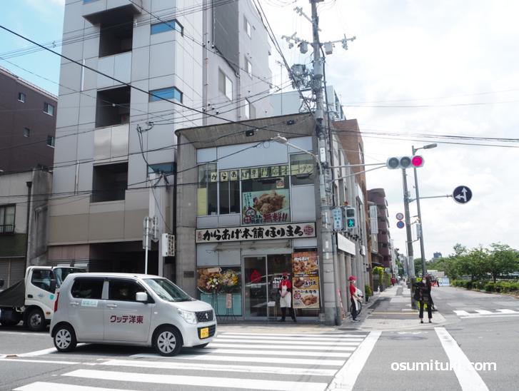 からあげ本舗ほりまる 京都堀川丸太町(店舗外観写真)