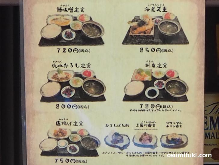 ランチメニューは「鯖味噌定食(720円)」や「刺身定食(280円)」など