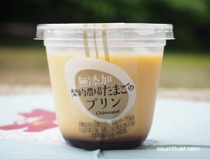 無添加 契約農場たまごプリン(100円)