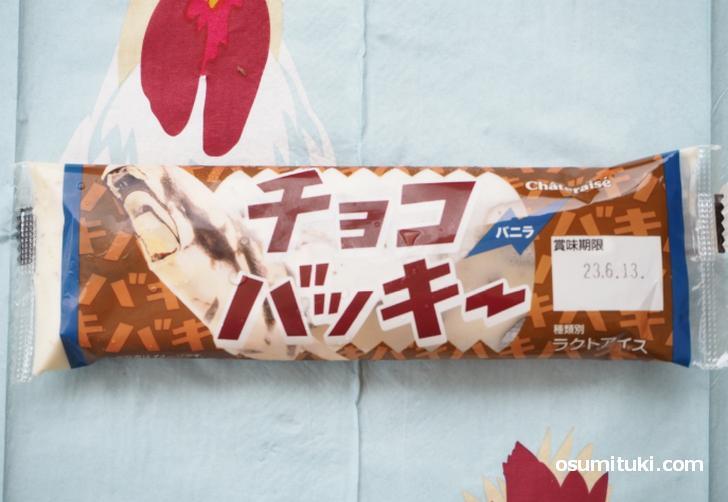 チョコバッキー バニラ(6本入り280円)