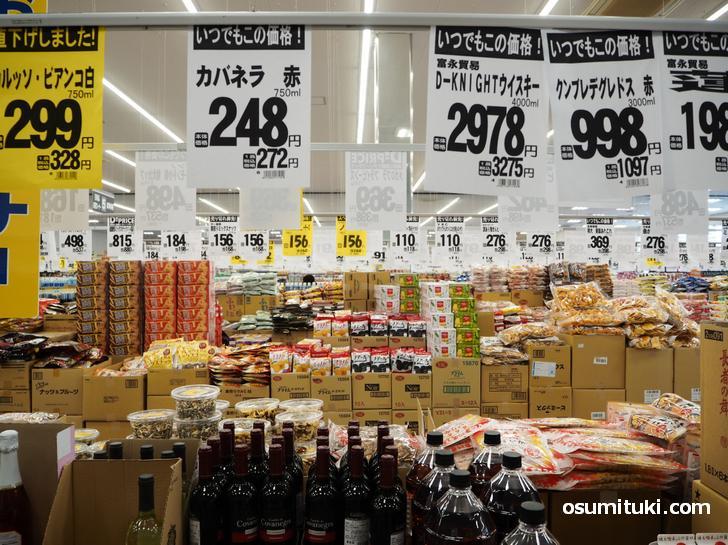 食料品がずらりと並んだ店内、お目当ての激安商品を探してみましょう!