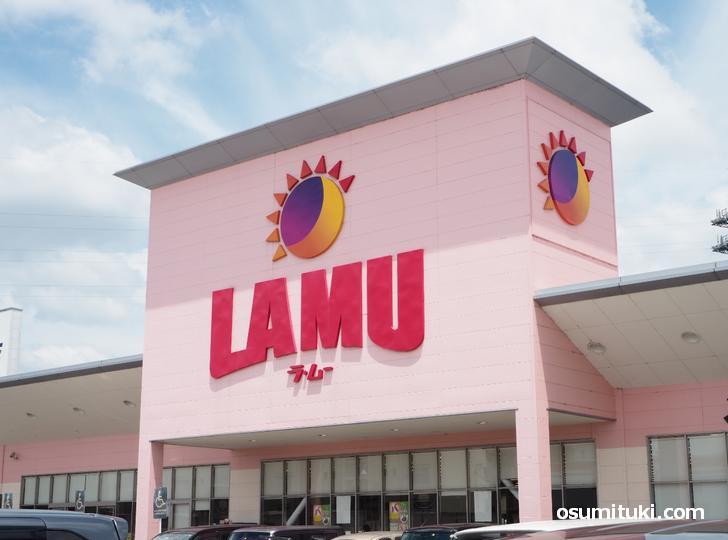 24時間、激安商品を販売するスーパーが「ラ・ムー(LAMU、ラムー)」