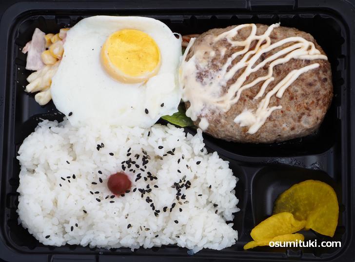 てりたまハンバーグ弁当(184円)