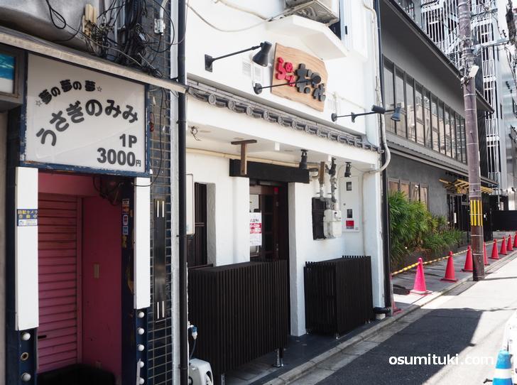 らーめん杉千代(新店舗外観写真)