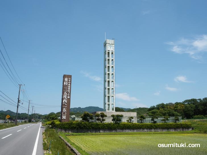 兵庫県加東市、国道372号線沿いに時計塔があるのはなんで?