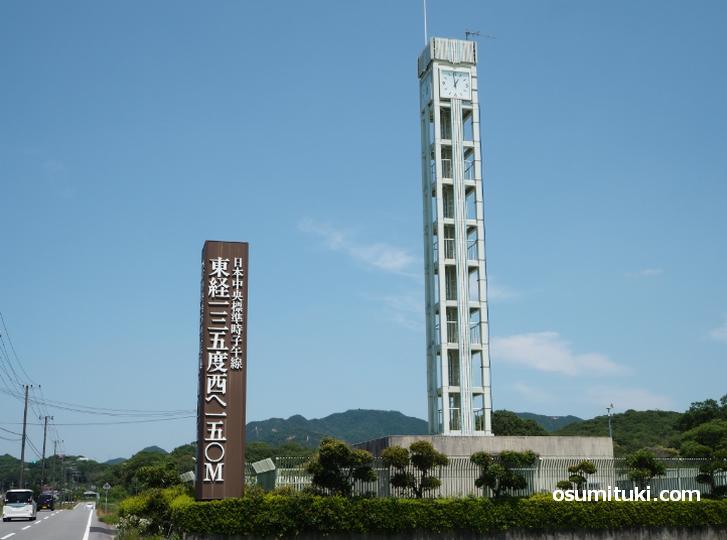 子午線(東経135度)から東に150メートルの場所に建てられた時計塔でした