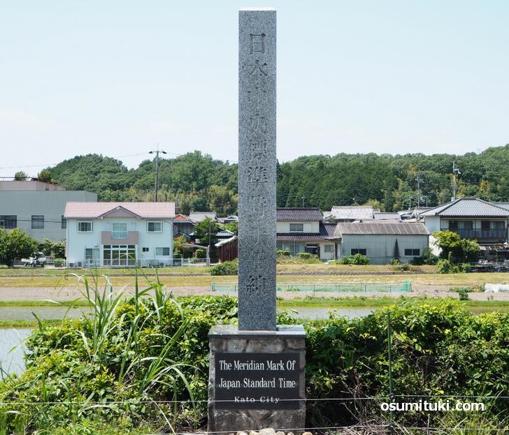 子午線のモニュメント(兵庫県加東市)