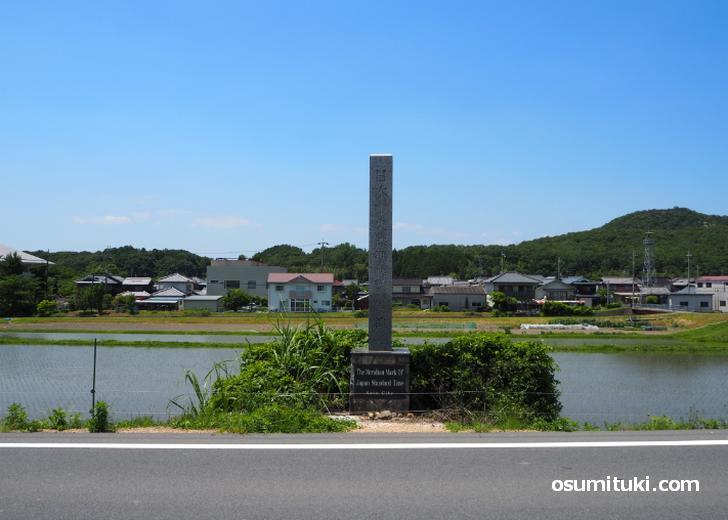 兵庫県加東市 子午線モニュメント