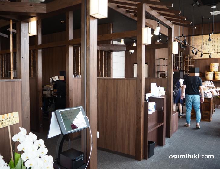 麺場 田所商店は味噌にこだわるラーメン店です